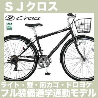 作为在从属于miyata SJ交叉27英寸外装7段变速在的自动右外场手的BSH42A7的前面的筐子,全部的挡板,链子情况,钥匙,灯装备划算的价格全面装备交叉摩托车上学自行车通勤自行车推荐的miyata宫田自行车SJ-CROSS