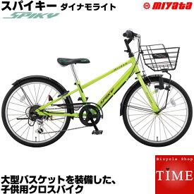 ミヤタ スパイキー 子供用クロスバイク 26インチ 外装6段変速 ダイナモライト 子供自転車 CSK269