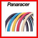 【自転車用タイヤ】パナソニック パナレーサー T サーブPT 26×1.75インチ Panasonic PANARACER