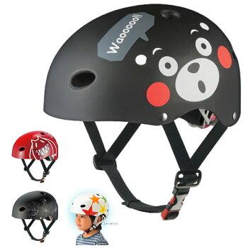 【自転車ヘルメット】OGKカブトキッズヘルメットエフアールキッズ(FRKIDS)ハードシェルタイプ【ランニングバイクにも対応フリーライド系、しっかり遊べるアジャスター付きモデル】【くまモンデザイン追加!】