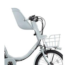 【自転車 前子供乗せ チャイルドシート】【スマートフィッター採用】ブリヂストン BIKKE2 ビッケツー ビッケ2 専用 前子供乗せ フロントチャイルドシート FCS-BIK2 【2013年モデル以前のbikke ビッケには取付けできませんのでご注意ください】
