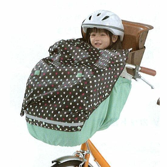 自転車用フロントチャイルドシートカバー ブラックドット【男の子も女の子もOK 元気いっぱいな水玉プリントです】KW-747 前子供乗せカバー