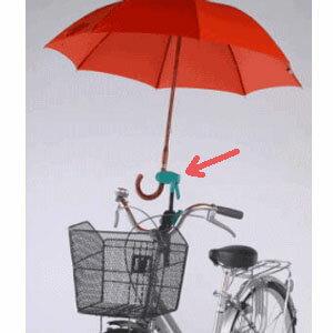 どこでもさすべえ 自転車用ワンタッチ傘スタンド がっちり安心な固定タイプ 傘 自転車 雨 安全 【カラー限定:グレー】