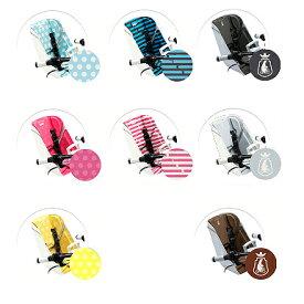 【ブリヂストン 前子供乗せ用クッション】 自転車 ビッケツー(bikke2)専用 フロントチャイルドシートクッション FBIK-K 【お好みのカラー・デザインが選べれます】