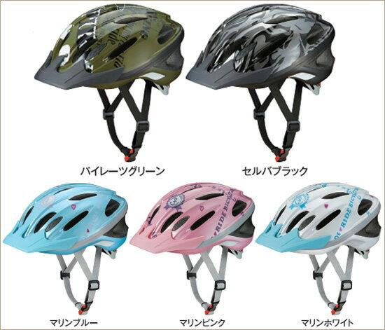 【小学生向けヘルメット】OGK WR-Jチャイルドメット【自転車用SG規格合格品】【子供用ヘルメット】