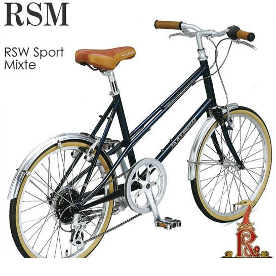 【送料無料※一部地域対象外】Raleigh RSM RSW Sport Mixte ラレー RSWスポーツ ミキスト 20×1-3/8インチ(451) 外装8段変速 2018年モデル シマノ ALTUS採用 ドロヨケ、両脚センタースタンド装備 おしゃれデザインのフレームで乗りやすい 街乗り小径車 ミニベロ