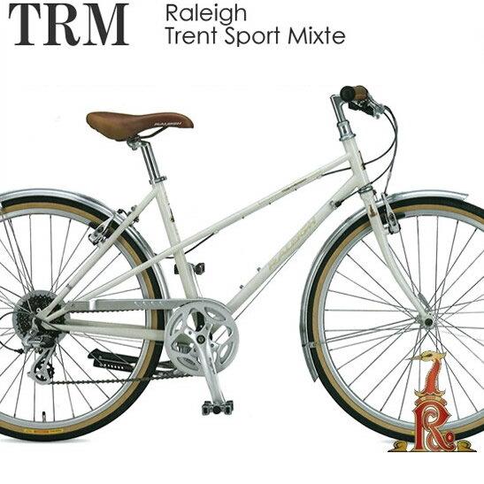 【送料無料※一部地域対象外】Raleigh TRM Trent Sport Mixte ラレー トレントスポーツ ミキスト 26×1.5インチ 外装8段変速 2017年モデル シマノ ALTUS採用 ドロヨケ装備の街乗り系クロスバイク 便利な両脚センタースタンド装備