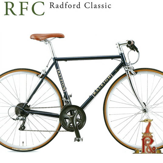 【送料無料】Raleigh RFC Radford Classic ラレー ラドフォードクラシック 700×25C 外装16段変速 2019年モデル シマノ CLARIS採用 ロード系コンポ採用 クロモリフレーム製 フラットバーロード クロスバイク
