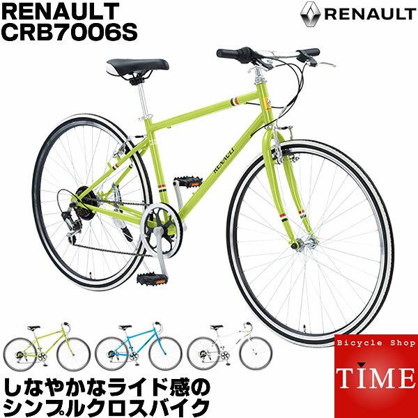 ルノー RENAULT クロスバイク CRB7006S 2019年モデル 700C 外装6段変速 自転車 激安価格 乗り安い シンプルデザイン