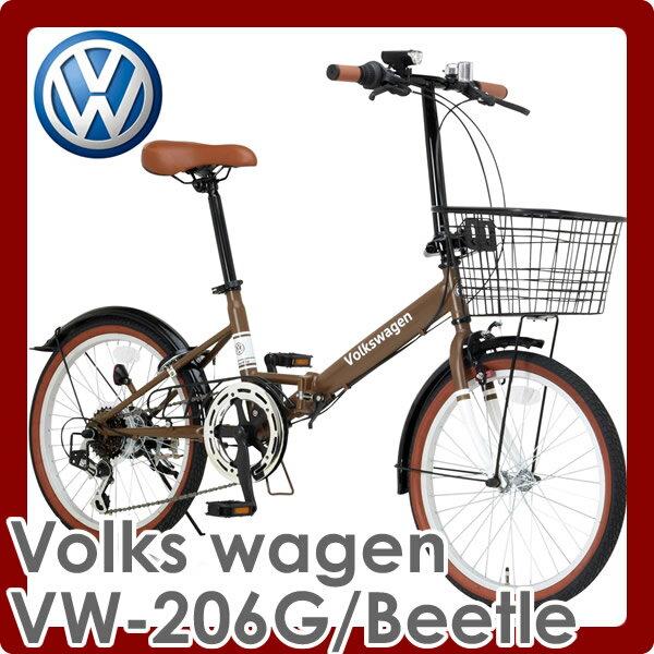 2016 Volkswagen フォルクスワーゲン 折り畳み自転車 VW-206G/Beetle 20インチ 6段変速付 大人気モデルがデザイン新たに復活 折りたたみ自転車 通勤自転車 20型 6段ギア付