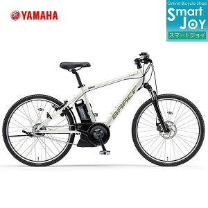 ヤマハ PASブレイス PAS Brace 電動自転車 2020年モデル 26インチ 内装8段変速付 PA26B 電動アシスト自転車 YAMAHA パスブレイス アシスト電動自転車