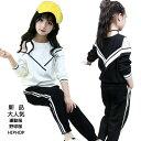 送料無料 韓国子供服 新品 可愛い 子供服 海軍風 学園風 女の子 パーカー 子供 ロングパンツ キッズ セットアップ 上…