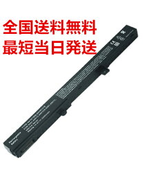 【PSEマーク付】【保険加入済み】ASUS/エイサー A41 X 451 X451C X451CA X551 X 551CA X551C A41N1308 互換 バッテリー