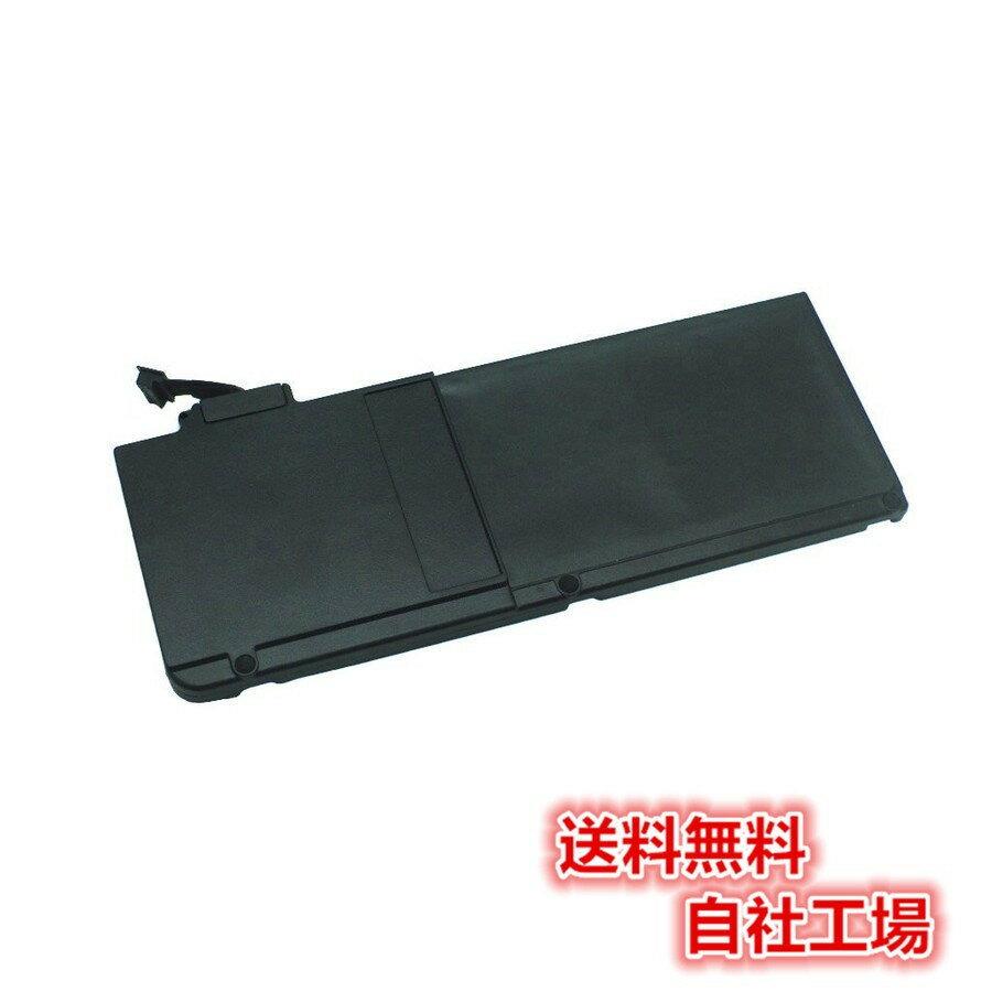 【日本国内向け】【ブランドセル使用】アップル 新品 APPLE MacBook Pro 13 インチ A1322 A1278 MB990LL/A MB991LL/A 互換 バッテリー