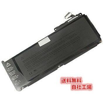 【日本国内向け】【ブランドセル使用】アップル 新品 APPLE MacBook A1342 MC207 MC516 A1331 互換 バッテリー