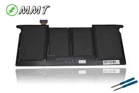 【日本国内向け】【ブランドセル使用】アップル 新品 APPLE MacBook MacBook Air 11 Inch バッテリー A1406 A1370 A1465 A1495 互換 バッテリー