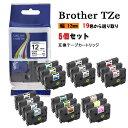 Brother ブラザー テプラテープ ピータッチキューブ用 互換 幅 12mm 【長さ 8m/5m】 全 19色 TZeテープ TZeシリーズ マイラベル【TZe-MQP35は在庫切れ】 5個セット 2年保証可能