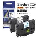 Brother ブラザー テプラテープ ピータッチキューブ用 互換 布テープ 幅 12mm 長さ 3m 白地 青文字 TZe-FA3 / TZe-FA231 白地 黒文字 1個 2年保証可能