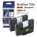 Brother ブラザー 3個セット テプラテープ ピータッチキューブ用 互換 布テープ 幅 12mm 長さ 3m 白地 青文字 TZe-FA3 / TZe-FA231 白地 黒文字 3個 2年保証可能