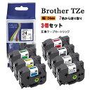 Brother ブラザー テプラテープ ピータッチキューブ用 互換 幅 24mm 長さ 8m 全 7色 TZeテープ TZeシリーズ お名前シール マイラベル 3個セット 2年保証可能