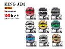 Kingjim kingjim キングジム用 テプラテープ PRO 互換 幅 24mm 長さ 8m 全 9色 マイラベル テープカートリッジ カラ…