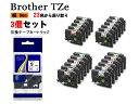 Brother ブラザー テプラテープ ピータッチキューブ用 互換 幅 9mm 長さ 8m 全 23色 TZeテープ TZeシリーズ お名前シール マイラベル 3個セット 2年保証可能【 TZe-122(透明地赤文字)TZe-M921(つや消し・銀地黒文字)は在庫切れ】