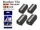 Brother ブラザー テプラテープ ピータッチキューブ用 互換 幅 12mm 【長さ 8m/5m】 全 28色 TZeテープ TZeシリーズ …