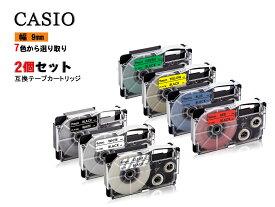 Casio casio カシオ ネームランド 互換テープカートリッジ テプラテープ 互換 幅 9mm 長さ 8m 全 7色 テープカートリッジ カラーラベル カシオ用 ネームランド 2個セット 2年保証可能