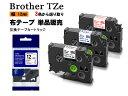 Brother 布テープ ブラザー テプラテープ ピータッチキューブ用 互換 布テープ 幅 12mm 長さ 3m 白地 青文字 TZe-FA3 TZe-FA231 TZe-FA3R 1個 2年保証可能 PT-J100SNL