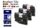 幅18mm TZe-FA4 TZe-FA241 TZe-FA4R お名前シール マイラベル Brother ブラザー テプラテープ ピータッチキューブ用 互換 布テープ 長さ 3m 白地 青文字 TZe-FA4 TZe-FA241 TZe-FA4R 5個 2年保証可能