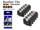 Brother ブラザー テプラテープ ピータッチキューブ用 互換 幅 24mm 長さ 8m 全 10色 TZeテープ TZeシリーズ お名前シール マイラベル 1個 2年保証可能