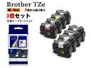 Brother ブラザー テプラテープ ピータッチキューブ用 互換 幅 36mm 長さ 8m 全 8色 TZeテープ TZeシリーズ お名前シール マイラベル3個セット 2年保証可能  TZe-161 TZe-261 TZe-661 TZe-461 TZe-561  TZe-761  TZe-364 TZe-365