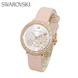 スワロフスキー 腕時計 レディース 5519223 CRYSTAL FROST クリスタルフロスト ピンクゴールド/ライトピンク レザー SWAROVSKI 正規品 【送料無料(※北海道・沖縄は1,000円)】