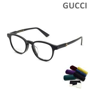 グッチ メガネ 眼鏡 フレーム のみ GG0556OJ-001 ブラック アジアンフィット メンズ レディース ユニセックス GUCCI 【送料無料(※北海道・沖縄は1,000円)】