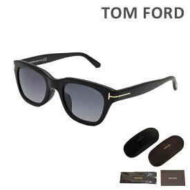 トムフォード サングラス 0237F-01B 51 TOM FORD メンズ アジアンフィット 正規品 【送料無料(※北海道・沖縄は配送不可)】