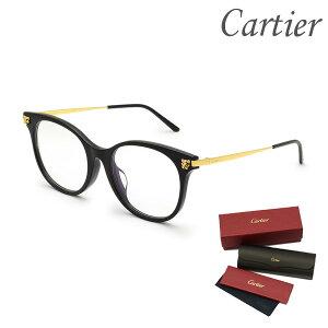 Cartier カルティエ メガネ 眼鏡 フレーム のみ CT0031OA-001 レディース アジアンフィット 【送料無料(※北海道・沖縄は配送不可)】