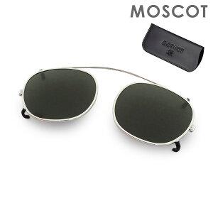 MOSCOT モスコット CLH190246MT02 サイズ46 シルバー LEMTOSH用 クリップオンサングラス 単体 メンズ レディース 【送料無料(※北海道・沖縄は配送不可)】