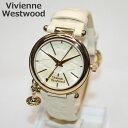 Vivienne Westwood (ヴィヴィアンウエストウッド) 腕時計 VV006WHWH ORB 時計 レディース ヴィヴィアン タイムマシン 【送料無料(※北海道・沖縄は1,000円)】【楽ギ