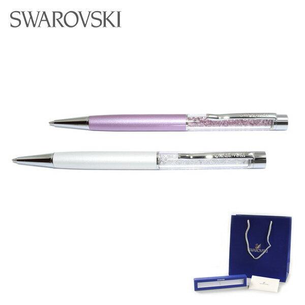 SWAROVSKI スワロフスキー ボールペン 5146335 パールホワイト/パールピンク 2本セット 筆記具 文房具 事務用品