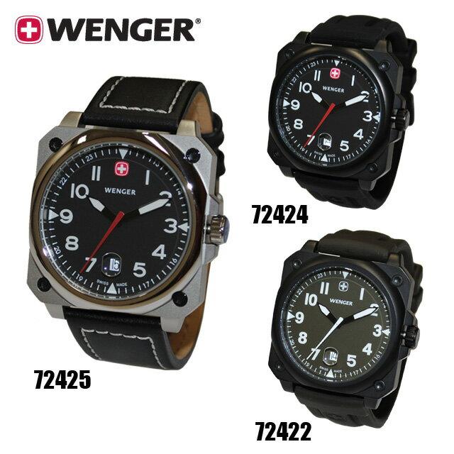 WENGER(ウェンガー) 時計 腕時計 AEROGRAPH エアログラフ 72422 72424 72425 メンズ 【送料無料(※北海道・沖縄は1,000円)】