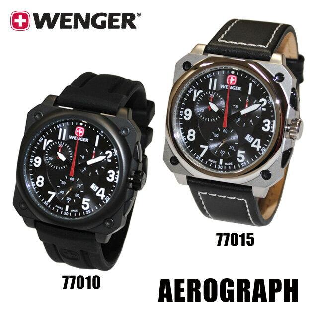 【国内正規品・3年保証】WENGER(ウェンガー) 時計 腕時計 AEROGRAPH エアログラフ 77010 77015 メンズ・レディース【送料無料(※北海道・沖縄は1,000円)】