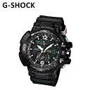 【国内正規品】 CASIO(カシオ) G-SHOCK(Gショック)GW-A1100-1A3JF 時計 腕時計 【送料無料(※北海道・沖縄は1,00…