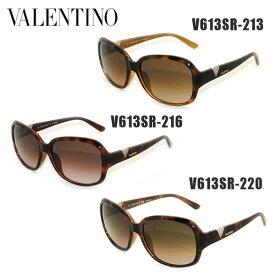 【国内正規品】 VALENTINO ヴァレンティノ サングラス V613SR 213 216 220 アジアンフィット レディース UVカット 【送料無料(※北海道・沖縄は1,000円)】