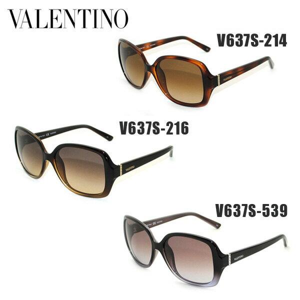 【国内正規品】 VALENTINO ヴァレンティノ サングラス V637S 214 216 539 アジアンフィット レディース UVカット 【送料無料(※北海道・沖縄は1,000円)】