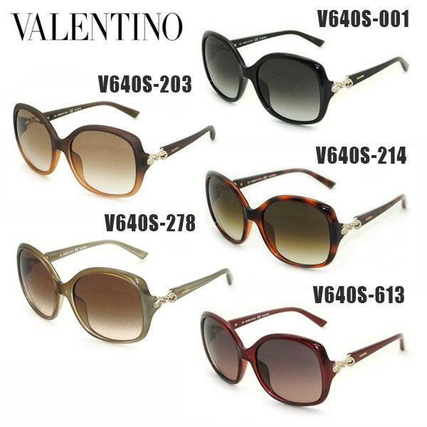 【国内正規品】 VALENTINO ヴァレンティノ サングラス V640S 001 203 214 278 613 アジアンフィット レディース UVカット 【送料無料(※北海道・沖縄は1,000円)】
