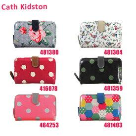 Cath Kidston(キャスキッドソン) 二つ折り財布 小銭入れ付き ラウンドファスナー Folded Zip Wallet フォールド ジップ ウォレット 481380 416078 464253 481304 481359 481403 花柄 ローズ ドット 鳥 パッチワーク