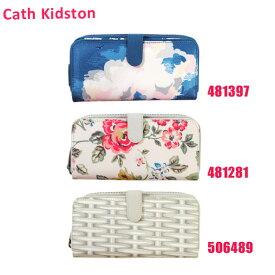 Cath Kidston(キャスキッドソン) 長財布 小銭入れ付き Large Leather Trim Wallet ラージ レザー トリム ウォレット 481397 481281 506489 花柄 バラ 空 ウィッカー レディース 【送料無料(※北海道・沖縄は1,000円)】