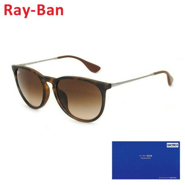【国内正規品】 RayBan Ray-Ban (レイバン) サングラス RB4171F-865/13-54 ERICA エリカ フルフィット メンズ レディース 【送料無料(※北海道・沖縄は1,000円)】