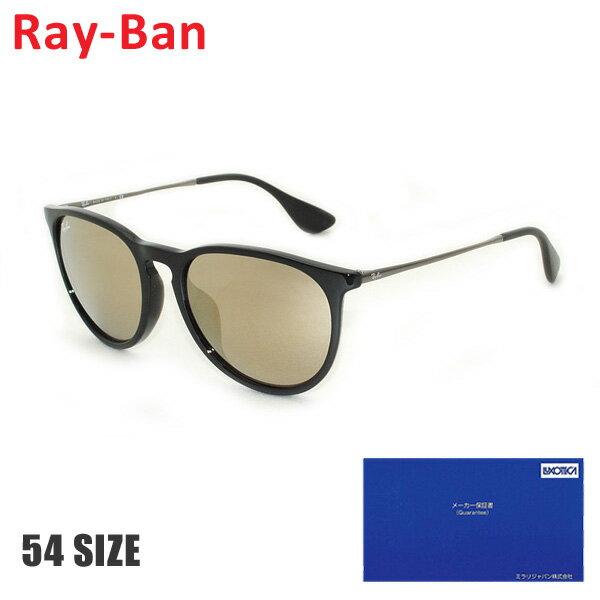 【国内正規品】 RayBan Ray-Ban (レイバン) サングラス RB4171F-601/5A-54 ERIKA エリカ フルフィット ミラーレンズ メンズ レディース 【送料無料(※北海道・沖縄は1,000円)】