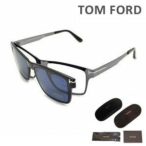 トムフォード クリップオン サングラス/眼鏡フレーム FT5475/V-12V TOM FORD メンズ 正規品 TF5475 【送料無料(※北海道・沖縄は1,000円)】